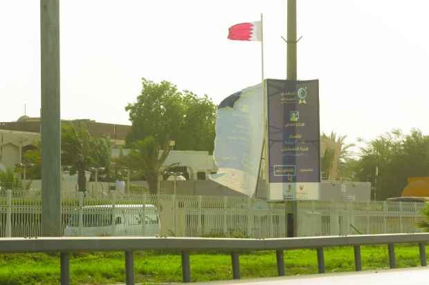 Bahrain Weather: Strong winds to continue over the weekend