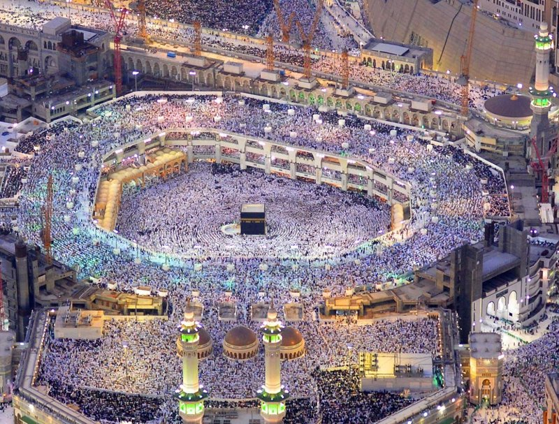 PHOTOS: More than 2.5 million pray at Mecca on 29th Ramadan night
