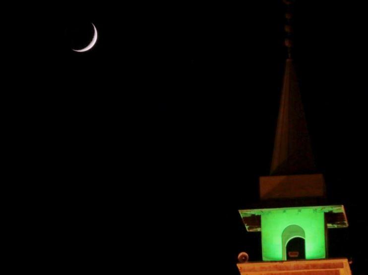 Bahrain to celebrate Eid Al-Fitr tomorrow