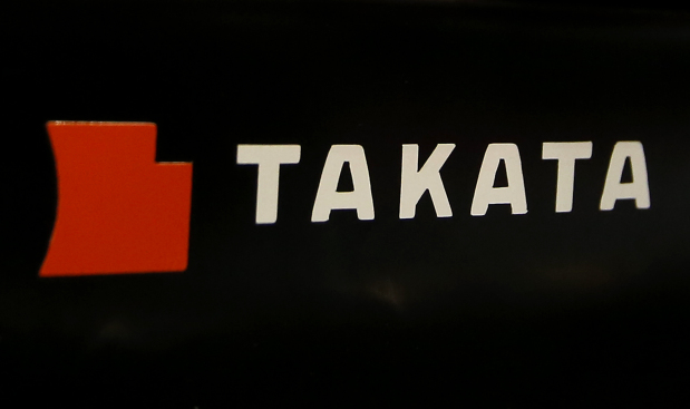 Air bag maker Takata bankruptcy filing expected in Japan, US