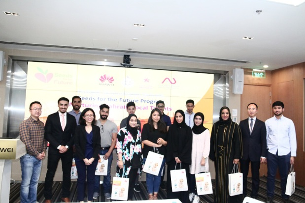 Huawei trains Bahraini students in China