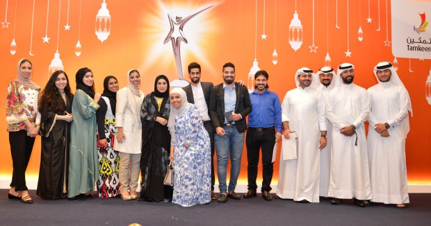 30 teams in Tamkeen contest final