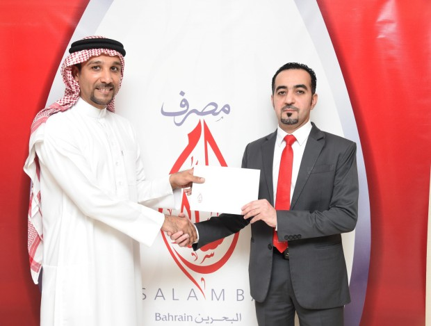 Cash prize to Al Salam Bank's winners