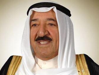 Kuwaiti leadership congratulates Djibouti on national day