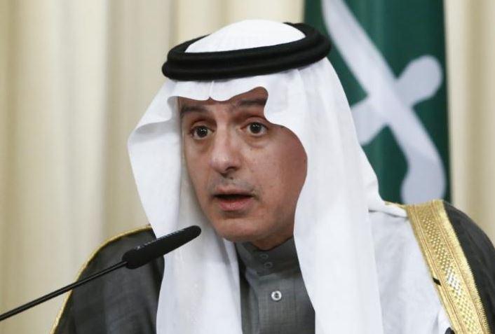 Saudi rejects negotiations over demands
