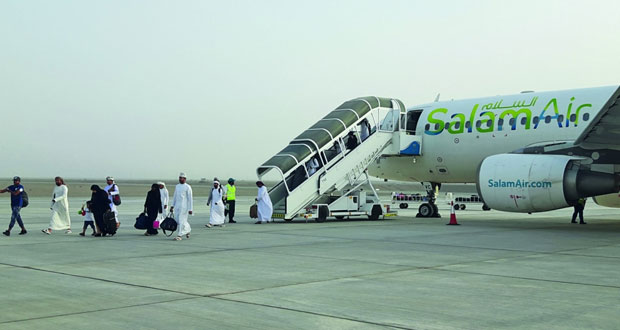 Maiden Salam Air flight lands at Sohar airport