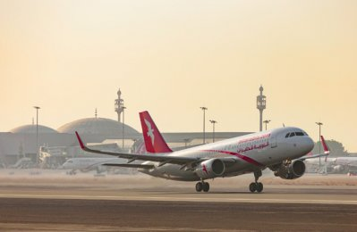 Air Arabia touches down in Trabzon, Turkey