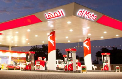 Al Maha Petroleum wins two contracts worth $236m