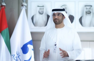 Adnoc unveils new, expanded partnership model