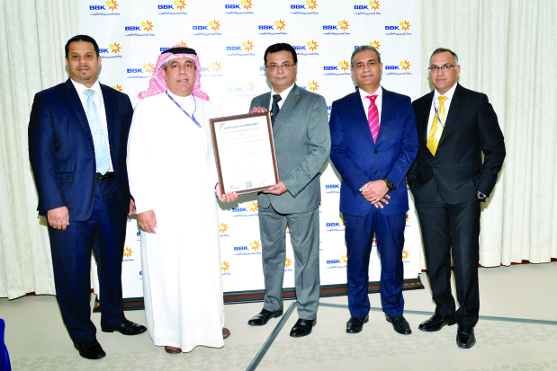 BBK receives key SISA certification