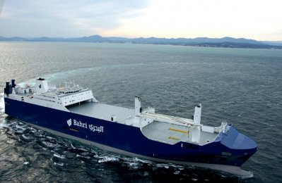 Bahri picks up top India Maritime award