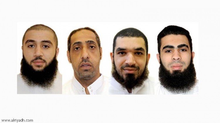 Four Saudis convicted of terrorism charges executed