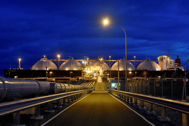 Indonesia says unlikely to need to import gas until at least 2020
