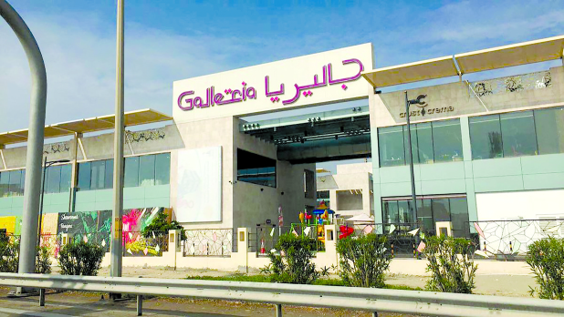 Bahrain and Saudi Arabia lead GCC retail growth prospects