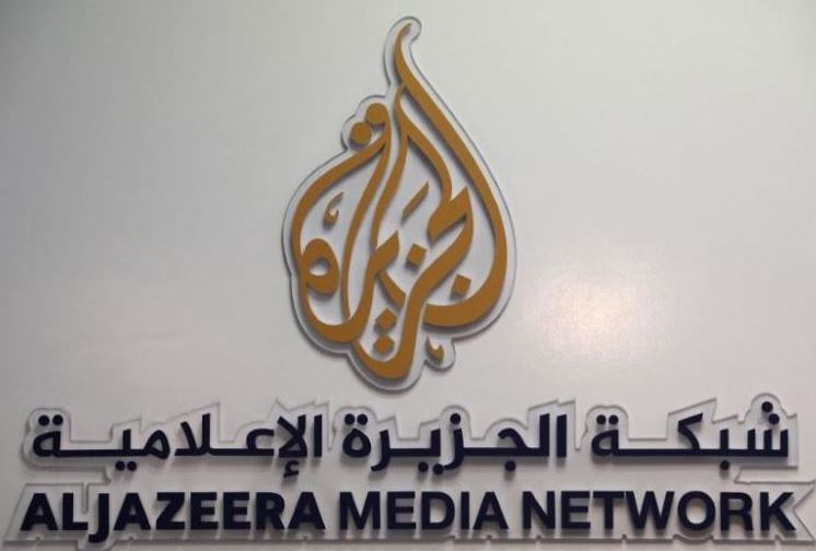 Shocking role of Al Jazeera TV channel revealed by former anchor