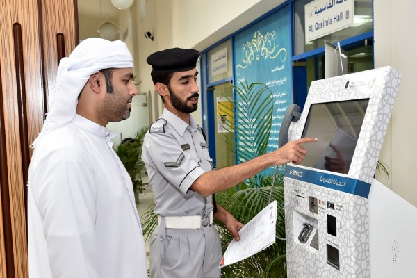 Sharjah Police launches 'Sahl' service