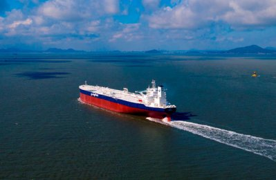 Bahri adds new vessel to multipurpose fleet