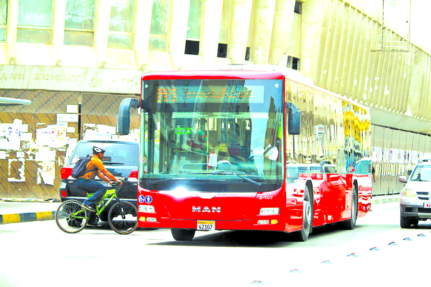 GDN Reader's View: New bus stop?