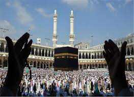 Health warning for Haj pilgrims who are ill, elderly, or pregnant
