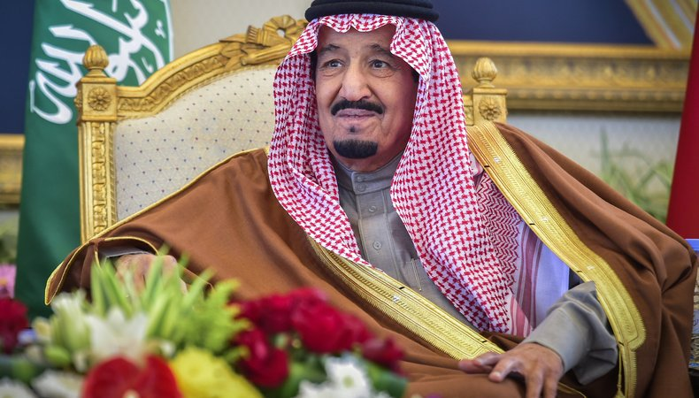 Saudi King sets up State Security Presidency