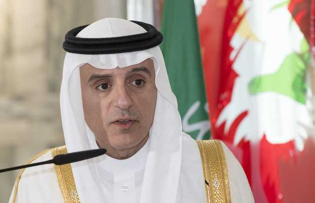We've nothing to negotiate says Saudi foreign minister