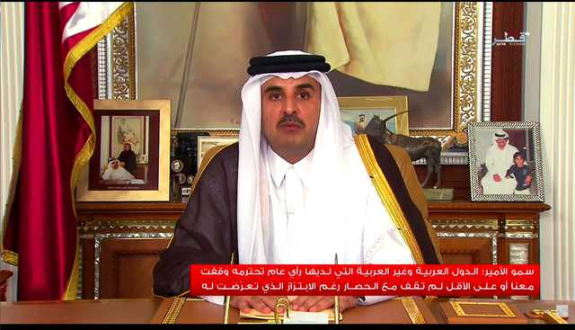 New blow to Gulf unity as Qatar Amir ignores Arab demands