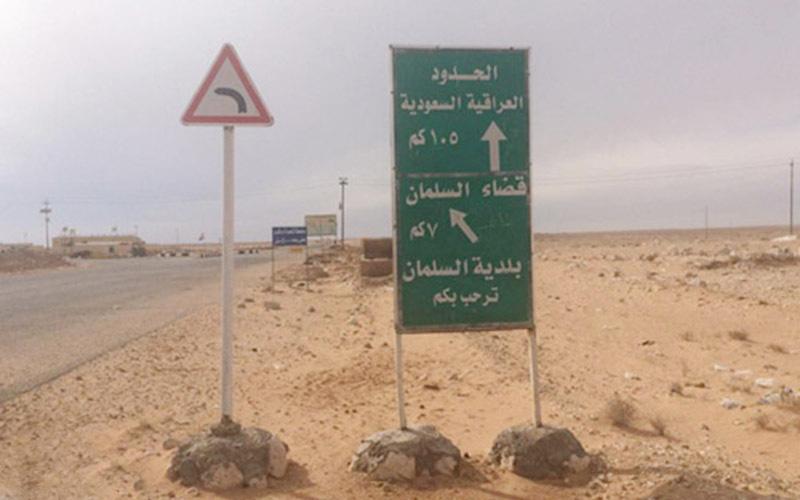 Saudi to reopen Al Jumaima border crossing with Iraq