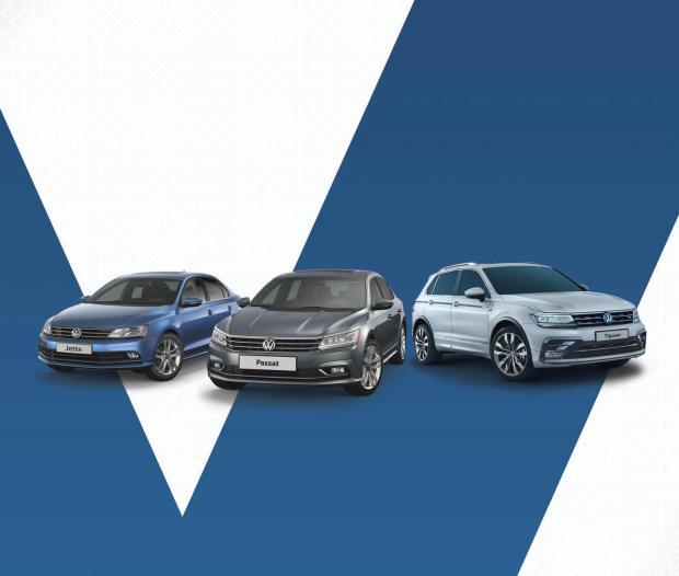 Great deals on Volkswagen