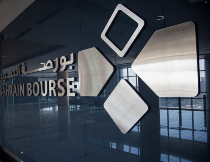 Bahrain Bourse lists BD125 million sukuk