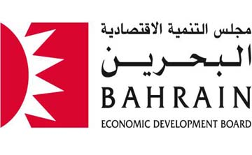 Bahrain's economy continues to display remarkable resilience