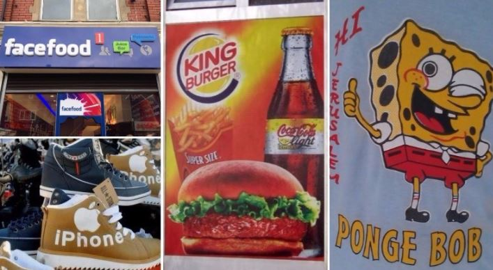 HILARIOUS knock-offs of famous brands from around the world!