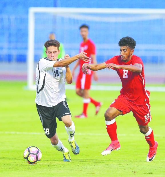 Bahrain hit two past Afghanistan