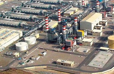 Alpha Utilities wins Sharjah SWRO plant contract