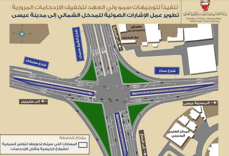 Drivers urged to avoid Salmabad interchange due to roadworks