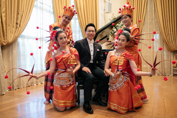 Thai pianist show at Cultural Hall