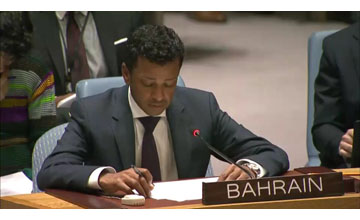 Bahrain calls for end to Israeli violations