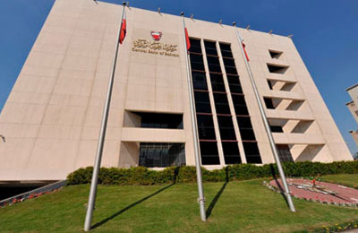 Bahrain in push to issue dollar bond and sukuk