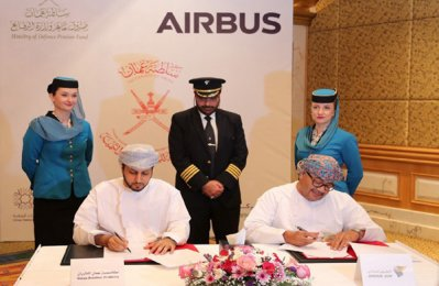 Oman to build first aviation school