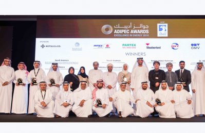 Adipec Awards open for nominations