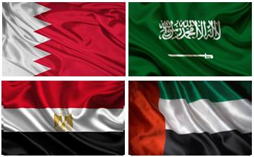 Crunch quartet talks on Qatar begin today