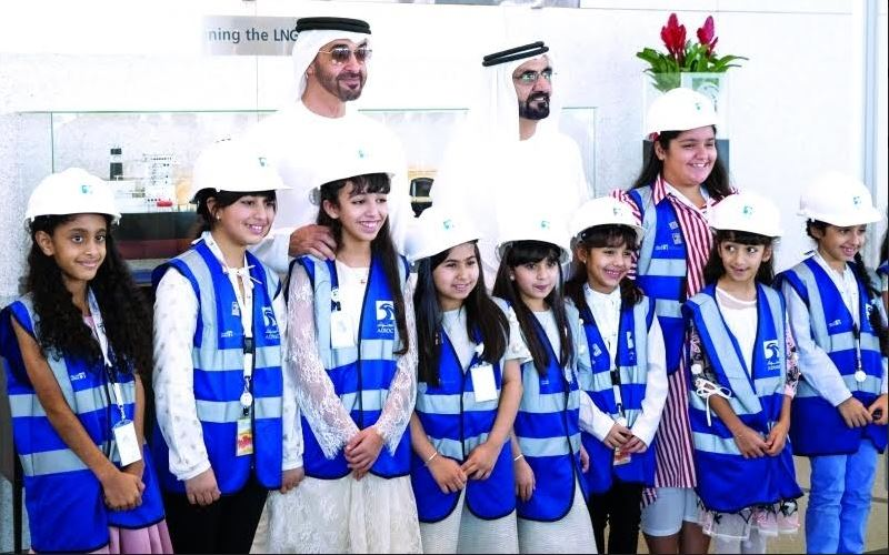 UAE leaders visit ADNOC milestone