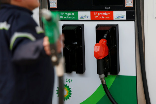 BP returns to profit in second quarter