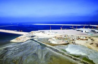 Duqm power project bids deadline extended