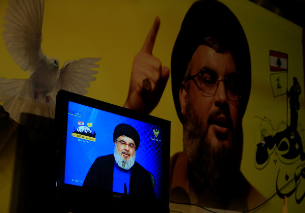 Hezbollah says will join fight against Islamic State on Lebanese border