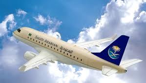 Saudi airline sets rules for 'passenger dress code'