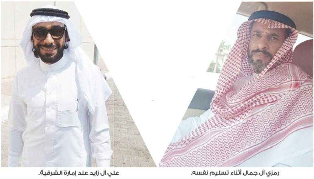 Two Saudi fugitives surrender to police in Eastern Province