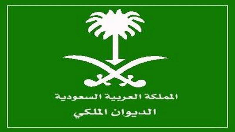 Saudi Royal Court mourns Prince Salman bin Saad