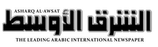 Kuwait denies banning Asharq Al Awsat newspaper