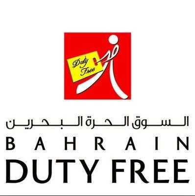 Bahrain Duty Free net profit surges 7.5 per cent