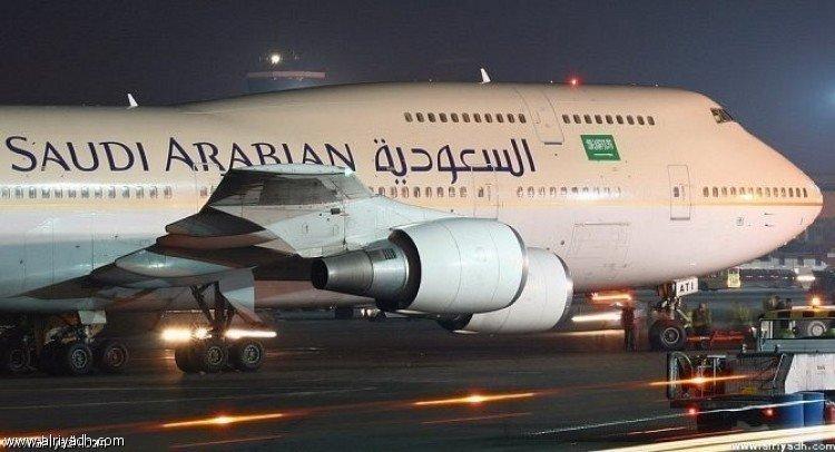 Saudi plane makes emergency at Jeddah airport